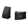 Yamaha Nsaw392 Speakers Black