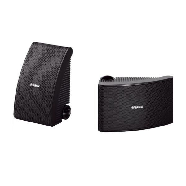 Yamaha NSAW592 All Weather Speakers (Pair)