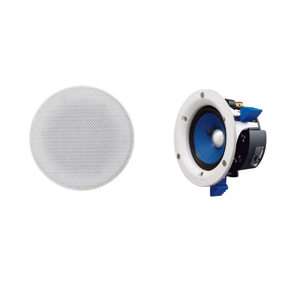 Yamaha Nsic400w Speakers