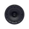 Q Acoustics Q180c 1