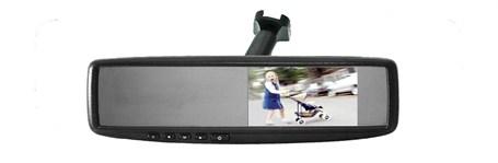 MONGOOSE LCD43T 4.3″ – replaces original mirror