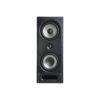 Lifestyle Store Polk Audio Vs265 Speakers Front