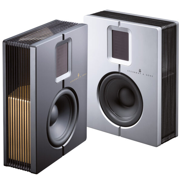 Steinway Lyngdorf Model S-15 Bookshelf Speakers